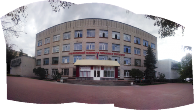 ОГБПОУ `Ульяновский техникум питания и торговли`
