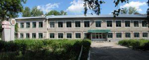 Профессиональное училище N 13 г. Гусь-Хрустальный