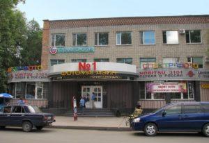Специальное профессиональное училище открытого типа г. Абакана