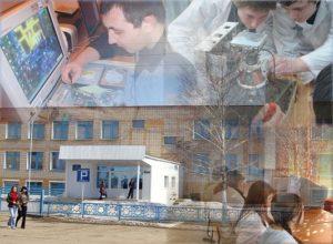 Шенталинское медицинское училище