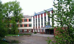Профессиональное училище № 39