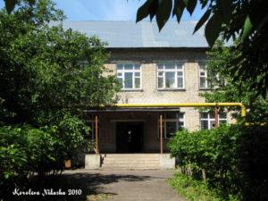Юрьев-Польский финансово-экономический колледж