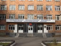 Хакасский политехнический колледж