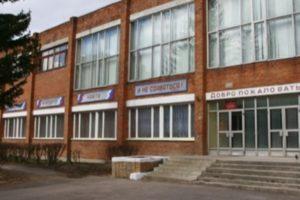 Красногорский колледж-Звенигородский филиал (Бывшее Профессиональное училище № 46 Московской области)