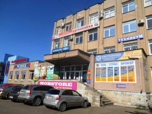 Новгородский техникум сервиса, экономики и права