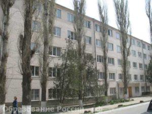 Белокалитвинский гуманитарно-индустриальный техникум