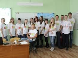 Профессиональное училище № 19