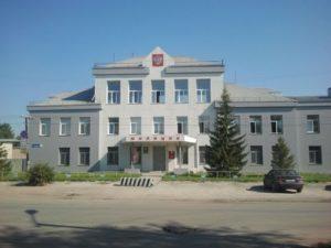 Профессиональное училище № 130 г. Южноуральск