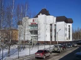 Профессиональное училище № 40 г. Березники Пермского края