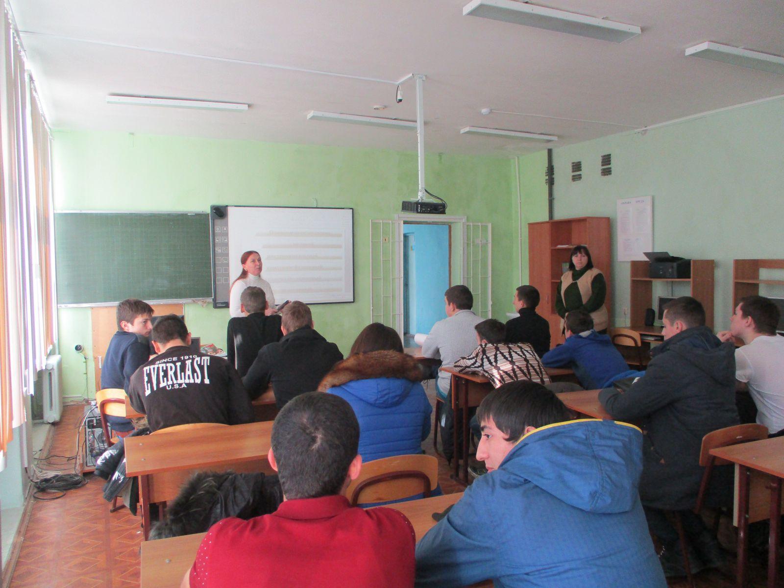 Профессиональное училище № 114