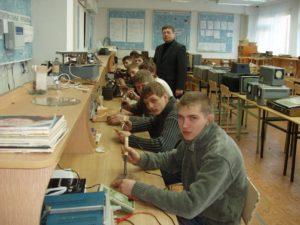 Профессиональное училище N 9 г.Благовещенск
