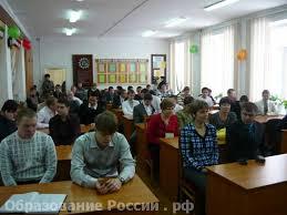 Профессиональное училище № 62 г. Междуреченска