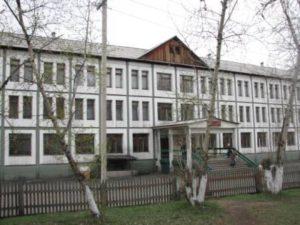 Боханский Педагогический Колледж Им. Д.Банзарова