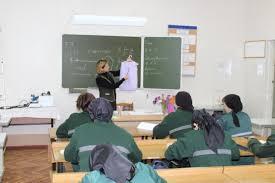 ФСИН России Профессиональное училище № 3
