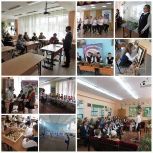Профессиональное училище №17 Московской области