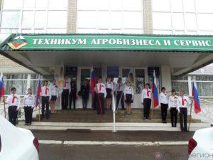 Орловский техникум агробизнеса и сервиса