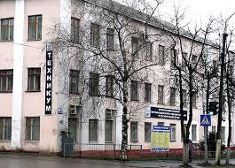 Александровский промышленно — гуманитарный колледж