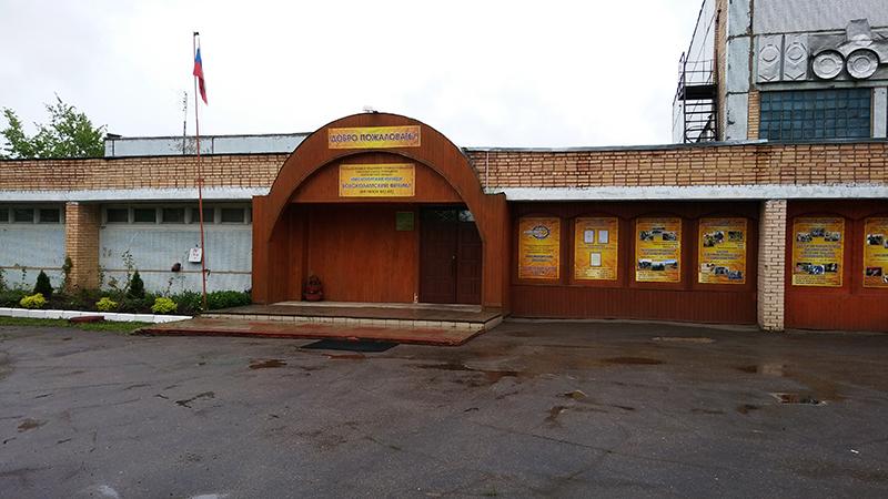 Волоколамский филиал Красногорского колледжа