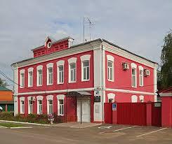 Профессиональное училище № 5 Московской области