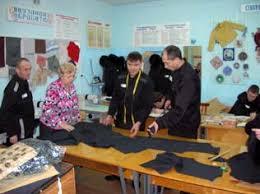 Профессиональное училище № 130 ФСИН