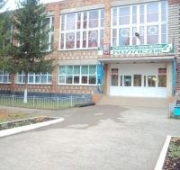 Бугульминский строительно-технический колледж