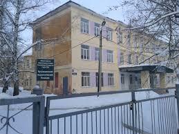 Бугульминский педагогический колледж