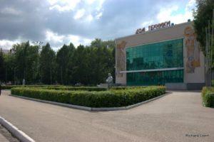 Центр профессиональной подготовки