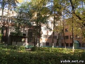 Профессиональное училище № 89 Московской области