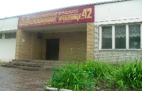 Щелковский политехнический техникум
