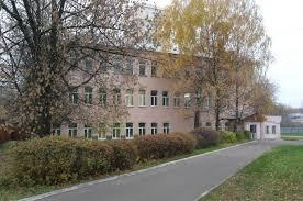 Профессиональное училище №38