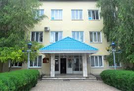 Профессиональное училище № 20 Краснодарского края (ЕПК)