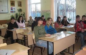 Профессиональное училище № 66 Краснодарского края (ЕПК)