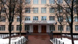 Профессиональное училище № 45 Московской области