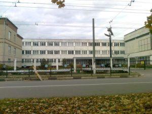 Профессиональное училище № 27 Московской области