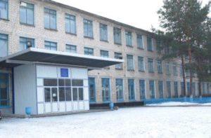 Губернский колледж г. Сызрани