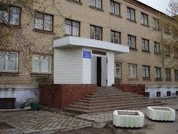 Троицкий педагогический колледж
