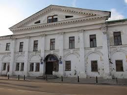Арзамасский музыкальный колледж