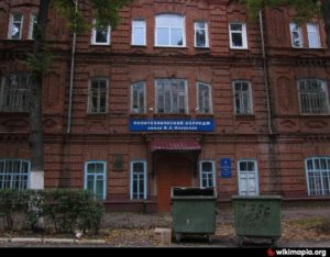 Арзамасский политехнический колледж имени В.А. Новикова