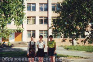 Соликамский автомобильно-дорожный колледж