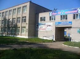 Чайковский медицинский колледж