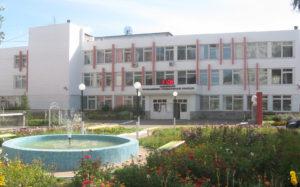 Чайковский промышленно-гуманитарный колледж