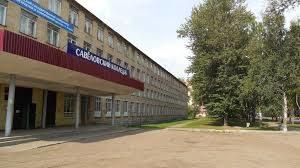 Савеловский колледж