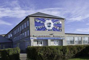 Канский педагогический колледж