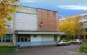 Томский механико-технологический техникум