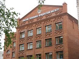 Томский экономико-юридический техникум