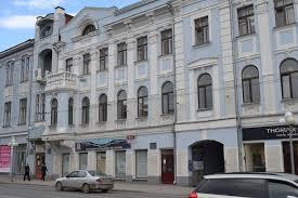 Томский музыкальный колледж имени Э.В. Денисова
