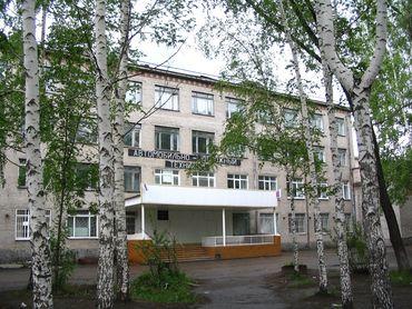 Томский автомобильно-дорожный техникум