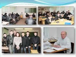 Осташковский электромеханический техникум