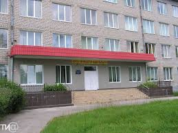 Осташковский финансово-экономический колледж