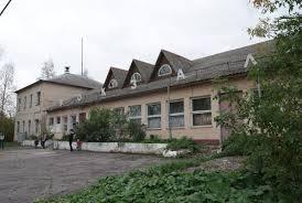 Профессиональное училище №17